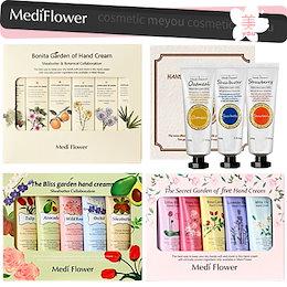 【MediFlower】💓ハンドクリームセット 自然由来成分のクリーム/ボニータガーデン/ザ シークレット ガーデン/ブリスガーデン/スペシャルセット メディフラワー