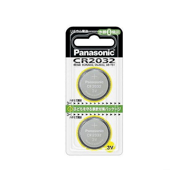 Panasonic CR-2032/2P パナソニック CR20322P リチウム電池 コイン型 3V 2個入 CR2032 純正品 ボタン電池 送料無料