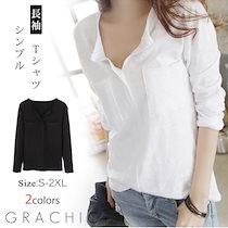シンプル 長袖  女性 レディース Tシャツ 2COLORS  ホワイト ブラック 大きいサイズあり カジュアル