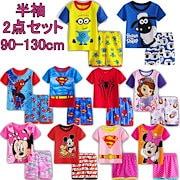 d87a49647931ad 2019新作キッズパジャマパジャマ/とってもかっこいい おしゃれな 子供服 パジャマ パンツ 韓国ファッション 子供