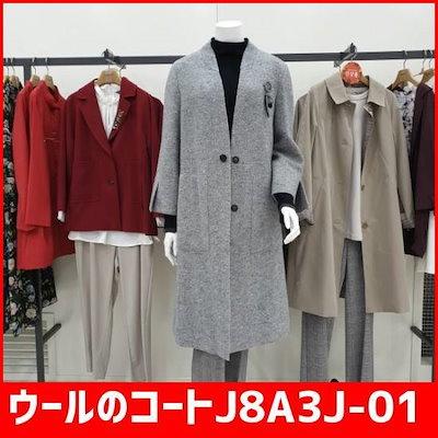 ウールのコートJ8A3J-01 /ポコート/コート/韓国ファッション