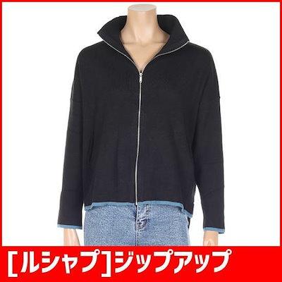[ルシャプ]ジップアップ・ニットブルジョン(HI9JP004) / ニット/セーター/ニット/韓国ファッション