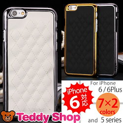 70e67742b3 送料無料 iPhone6 ケース キルティングケース iphone6カバー iphoneケース iphoneカバー スマホケース レザー アイホン6