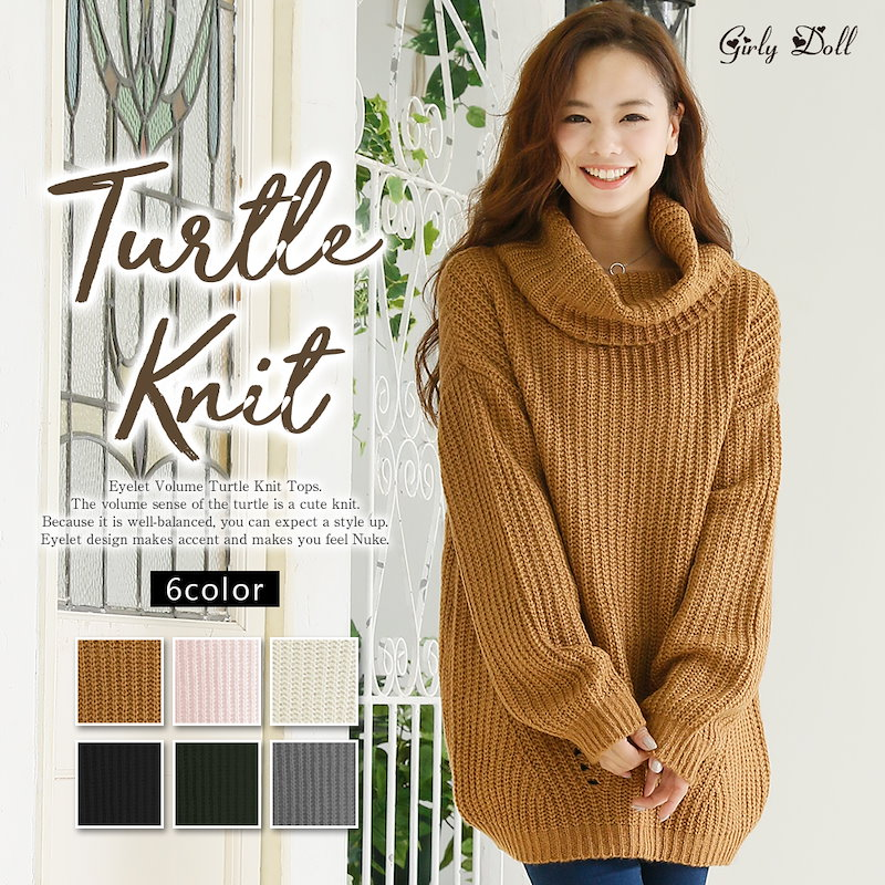 アイレットボリュームニット トップス★mb325b【2017秋冬商品】/韓国ファッション