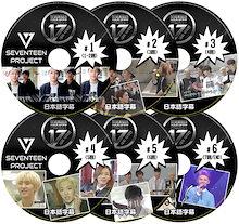 韓流 DVD 【K-POP】 セブンティーン SEVENTEEN PROJECT / Debut大作戦 6枚セット [1~7回]