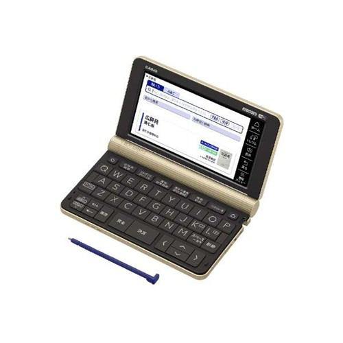 カシオ XD-SX6500-GD 電子辞書「エクスワード(EX-word)」 (生活教養モデル 160コンテンツ収録) シャンパンゴールド