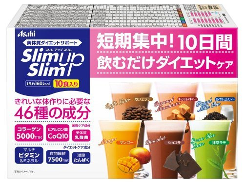 スリムアップスリム シェイク 10食入 製品画像