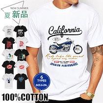 最安値699円だけ  在庫限定セール !!!メンズTシャツ大集合 自社設計生産 100%コットン  肌触りいい 通気性抜群 デザイン豊富 高品質 T52502-T52507