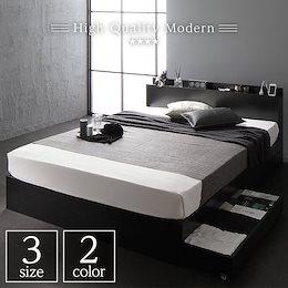 ベッド ダブル 収納付き 引き出し付き 木製 棚付き 宮付き コンセント付き シンプル モダン