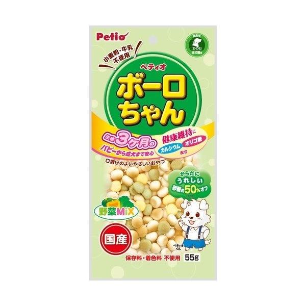 ペティオ 体にうれしい ボーロちゃん 野菜Mix 55g