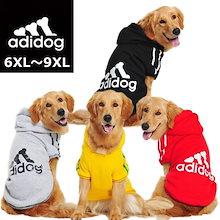 大型犬用【adidog】【アディドッグ】犬用 パーカー 犬服 ドッグウェア  サイズ 6XL / 7XL / 8XL / 9XL  5カラー