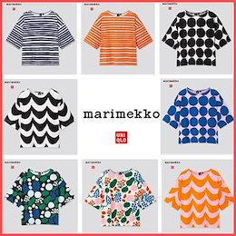韓国限定コラボ!日本未発売◆UNIQLO X MARIMEKKO◆限定コラボ◆半袖Tシャツ