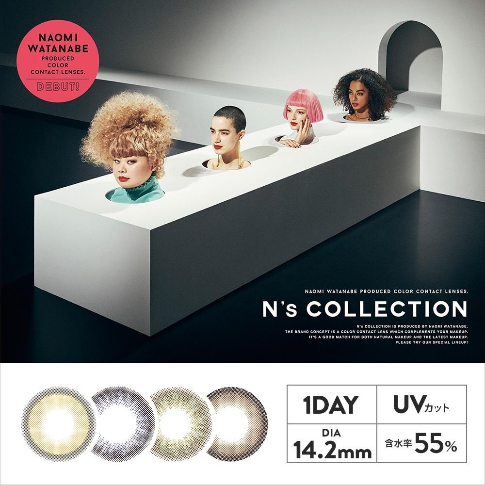 渡辺直美【送料無料】NsCOLLECTION-エヌズコレクション-【10枚入り】2箱セット
