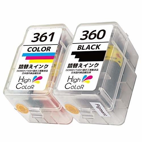 キヤノン用詰め替えインクInc. com製 BC360/361-(BK/CL)4色セット ISO14001/ISO9001認証工場生産 1年保証/国内梱包再検品 対応プリンター:TS5330