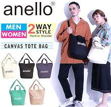 【正規品】【anello】アネロアネロ コットンキャンバス 2way トートバッグ ショルダーバッグ  ポーチ ショルダー BAG