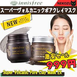 イニスフリー 1+1 済州火山ソンイ毛穴マスク スーパーヴォルカニックポアクレイマスク 洗顔フォーム/ 韓国コスメ