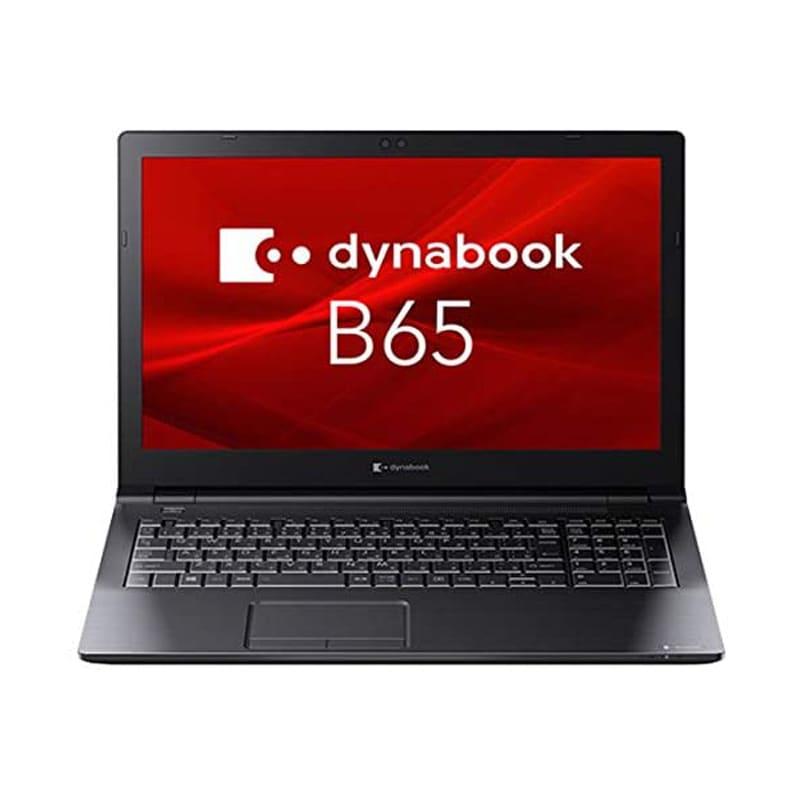 Dynabook 15.6型HD液晶ノートパソコン ビジネスノート B65/ER A6BSERL8LA21