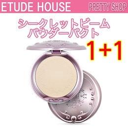 ★ETUDE HOUSE★[1+1] シークレットビームパウダーパク Secret Beam Powder Pact(16g)