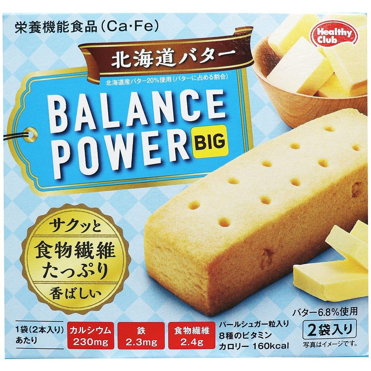 ※ヘルシークラブ バランスパワービッグ 北海道バター 2袋(4本)
