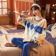 パジャマ レディース 長袖 ルームウェア 大きいサイズ 上下セット 部屋着 大人気韓国ファッション