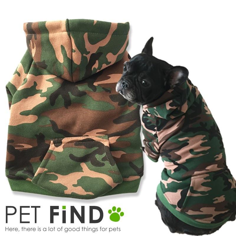 大人気!迷彩柄パーカーオールシーズンタイプ【犬 服】【ペット服】【ドッグウェア】【PET FiND】6サイズ