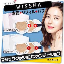 2018年新発売✨[MISSHA]✨ミシャマジッククッションセット/本品1個+リフィル1個+パフ1個/モイストアップ/カバーラスティング/韓国代表コスメ/