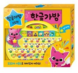 【el021]ピンク・ポンハングルのバッグ:ハングルの袋+絵本ご注文後3日以内に発送保証