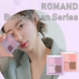 ●ROMAND●[ロムアンド ] Better than eyes / cheek / shape / milk series / sns話題 / シャドウ/知久/シェーディング