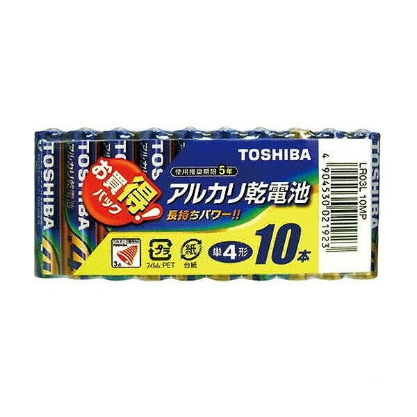 TOSHIBA LR03L 10MP 東芝 アルカリ乾電池 アルカリ乾電池 単4形 1パック 10本入 セット 単四 電池 TOSHIBA 送料無料