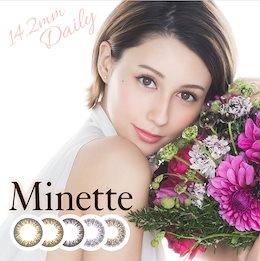 【1箱2枚入り】 お試し  Minette(ミネット) カラーコンタクトレンズ ダレノガレ明美プロデュース ≪14.2mm/度なし度あり≫≪4箱以上で送料無料≫