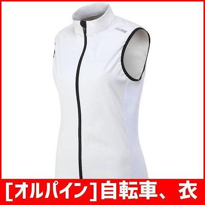 [オルパイン]自転車、衣類UFFWVE110女性インテンソ・ベスト /ベスト/チョッキ/韓国ファッション