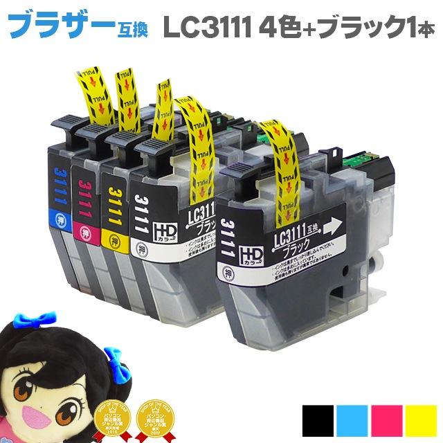 LC3111-4PK-1BK ブラザー互換 互換インクカートリッジ 4色+ブラック1本セット 【ネコポス送料無料】LC3111BK(ブラック),LC3111C(シアン),LC3111M(マゼンタ),L