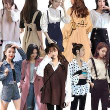 2019今日更新【上下2点セット】韓国ファッション セットアップお买い得! 二点セット 可愛い 超目玉■セットアップ ワイドパンツ レディース 大人 通勤 OL 女性美UP↑