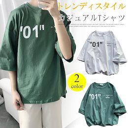 オーバーサイズ Tシャツ レディース メンズ トップス 7分袖 男女兼用 上着 ゆったりフィット 体型カバー ロングシャツ tee 美シルエット 韓国ファッション
