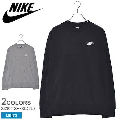 Nike Mens NSW Sportswear Seoul Fleece Hoodie Black CD9452-010 Sz S-XL