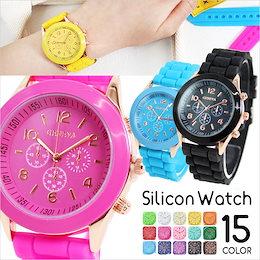 レディース腕時計 シリコンウォッチ シリコンバンド Geneva New Style Watch かわいい カラフル レディースウォッチ メンズウォッチ  ユニセックス #00005353#