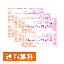 c61060c067edf Qoo10 - 売れ筋人気ランキング  Qoo10で最も人気のある商品です。