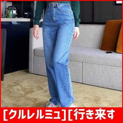 [クルレルミュ][行き来するように/クルレルミュ]ライアーワイドイルジャピッ・パンツ /パンツ/デンパンツ/韓国ファッション