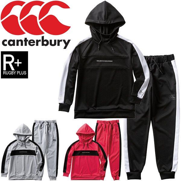スウェット 上下セット レディース カンタベリー Canterbury RUGBY+(ラグビープラス)スウェット パンツ 上下組/スポーツウェア /RPW40036-RPW10038