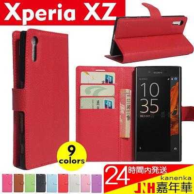 2573113eee Qoo10 | スマートフォンケース-手帳-XPERIAのおすすめ商品リスト(Qランキング順) : スマートフォンケース-手帳-XPERIA 買うならお得なネット通販