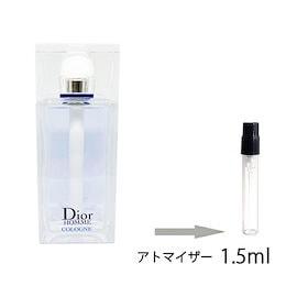 ディオール オム コロン オー ドゥトワレ EDT 1.5ml Dior アトマイザー お試し 香水 メンズ 人気 ミニ 【31】
