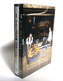 【 新品/公式 】 コン・ユ ユン・ウネ 韓国ドラマ コーヒープリンス1号店 Orijinal Sound Track Music DVD BOX (2枚組・日本版正規品) ★日本発送・即納可★