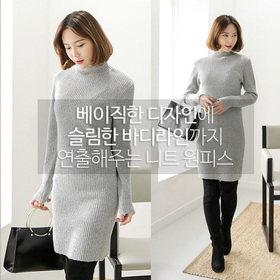 [さんエラ]マッキー段ボール半ポーラニットロングワンピース ニット・ワンピース/ 韓国ファッション