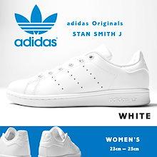 アディダス オリジナルス adidas STAN SMITH J スタンスミス J S76330 レディース