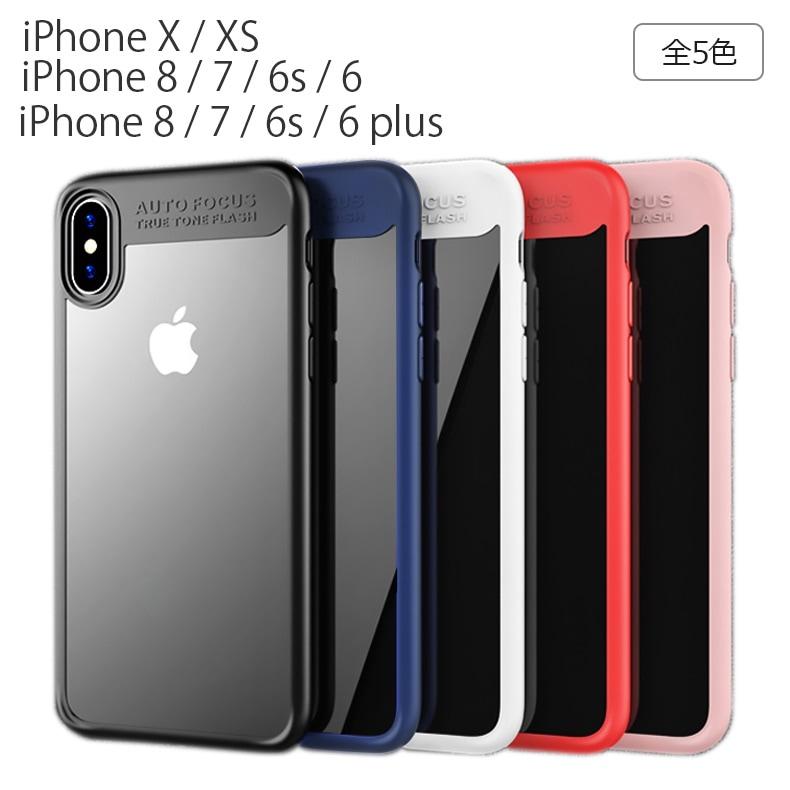iPhone X XS ケース 【在庫限り!】 クリア スマートフォンケース スマホカバー スマホケース 透明
