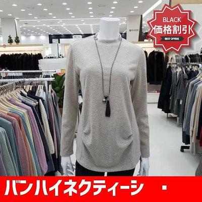 バンハイネクティーシャツ /タートルネック/ポルラティーシャツ / / 韓国ファッション