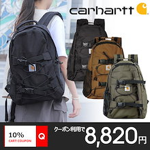 [CARHARTT] Kickflip Backpack I006288 カーハート キックフリップ バックパック リュック 送料無料