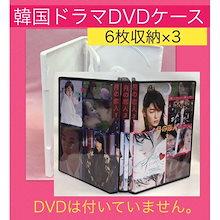 【送料無料】 月の恋人 イジュンギ イ・ジュンギ 韓国ドラマ  DVDケース 3枚セット 韓流 グッズ mt003-11