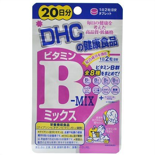 送料無料!メール便DHC ビタミンB MIX 20日分