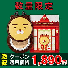 NEW!数量限定★[THEFACESHOP]★Little RYAN Holiday Cushion★